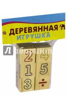 Набор кубиков СЧЁТ, 6 штук (К04-6106) elc деревянных кубиков