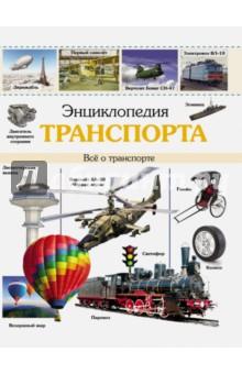 Энциклопедия транспорта автобусы из владивастока бу