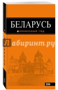 Беларусь аварийный автомобиль в беларуси