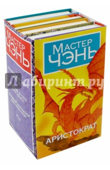 Аристократ. 4 книги в комплекте дома в башкирии в красноусольске