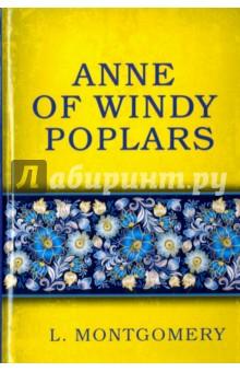 montgomery l anne of green gables & anne of avonlea Anne of Windy Poplars
