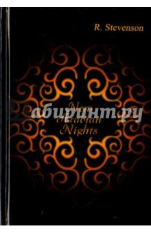 New Arabian Nights arabian nights