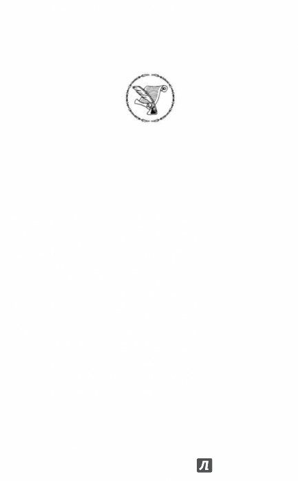 Иллюстрация 1 из 28 для Полуночный танец дракона - Рэй Брэдбери | Лабиринт - книги. Источник: Лабиринт