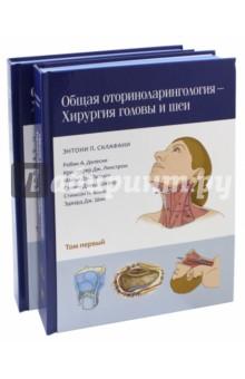 горохов юрий васильевич великий новгород биография