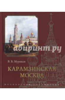 Карамзинская Москва 40хнма 30хгса 35хгса 40хс круг пруток москва