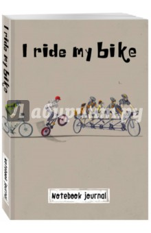 Блокнот I ride my bike. Велосипедисты, А5 блокнот i ride my bike красный а5