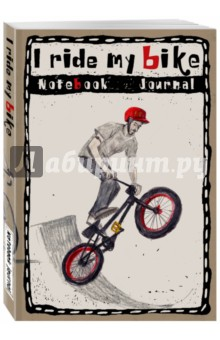 Блокнот I ride my bike. В шлеме, А5 пистолет клеевой kwb fl007 538211 200 вт