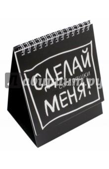 Блокноты Издательство АСТ Состояшки. Статусы