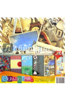 Zakazat.ru: Бумага цветная для скрапбукинга, 12 листов, 29.5x29.5 Путешествия (С2782-03).