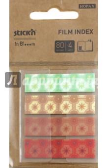 Закладки самоклеящиеся пластиковые (4 цвета по 20 листов, 45x12 мм, Z сложение) (28122).