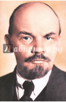 Lenin the Dictator: An Intimate Portrait affair of state an