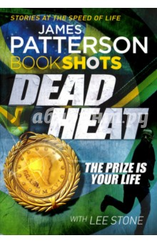 Dead Heat wharton e the pot boiler and the house of the dead hand