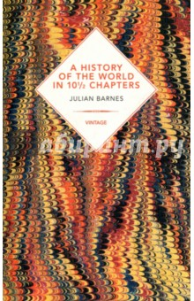 цена на A History of the World in 10 1/2 Chapters