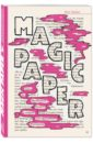 Обложка Magic Paper. Книга из необычной бумаги с идеями для креативного рисования