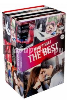 MAIN STREET. The Best. Комплект из 4-х книг