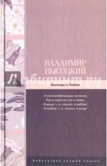 b23ba831cbb7 Книга