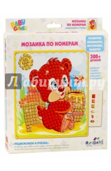 Мозаика по номерам Медвежонок и Пчёлка (03122) смешарики космическая история мозаика малышка