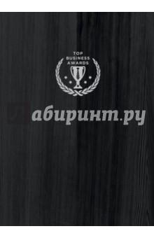 Блокнот Top Business Awards (А5, линованный, черное дерево) блокнот на греческом побережье на резинке а5