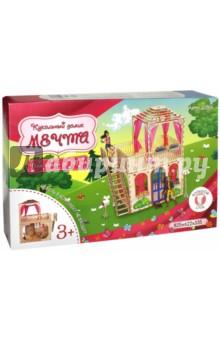 Домик для больших кукол до 30 см Мечта (Д-006) мебель для больших кукол до 30 см спальня мечта м 008