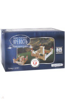 Купить Сборная игрушка из дерева Большая средневековая крепость (Д-003), Большой слон, Сборные 3D модели из дерева неокрашенные макси