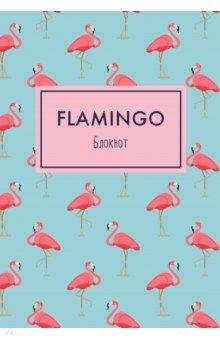 Блокнот Mindfulness. Фламинго, А5 блокнот не трогай мой блокнот а5 144 стр