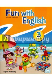 Fun with English 3. Pupil's Book. Учебник round up 3 учебник английского языка