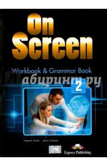On Screen 2. Workbook & Grammar Book (International) on a chinese screen