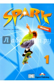 Spark 1. Workbook. Рабочая тетрадь english world level 7 workbook cd