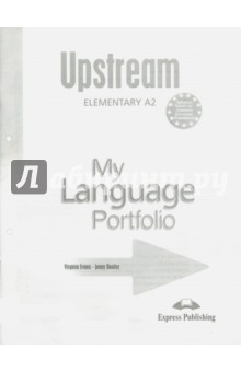 Upstream Elementary A2. My Language Portfolio lebeau ian rees gareth language leader 2nd ed elementary coursebook with myenglishlab