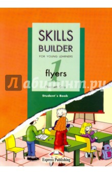 Skills Builder Flyers 1. Student's Book. Учебник a text book on report writing skills
