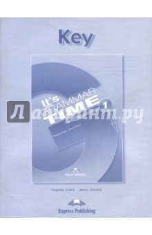 It's Grammar Time 1. Student's key. Ключи macmillan english grammar in context intermediate level with key cd rom