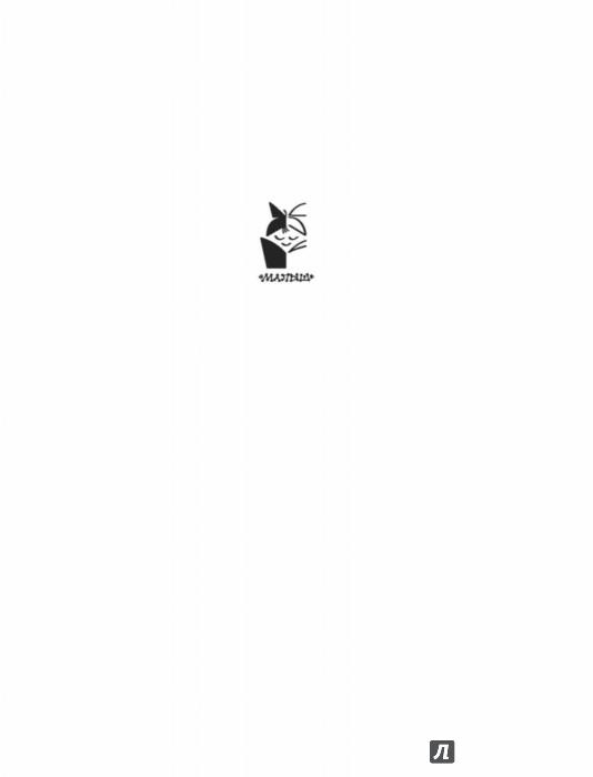 Иллюстрация 1 из 14 для Русские народные сказки | Лабиринт - книги. Источник: Лабиринт