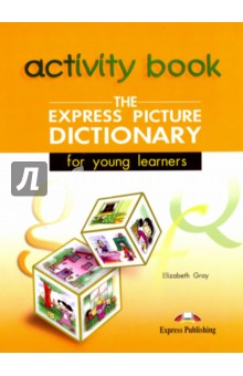 The Express Picture Dictionary for Young Learners. Activity Book gray e the express picture dictionary for young learners activity book