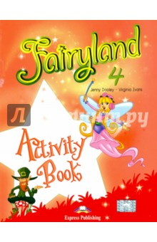 Fairyland 4. Activity Book. Beginner. Рабочая тетрадь fairyland starter activity book beginner рабочая тетрадь