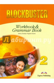 Blockbuster 2. Workbook & Grammar Book. Elementary english world level 7 workbook cd