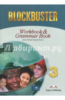Blockbuster 3. Workbook and Grammar Book english world level 7 workbook cd