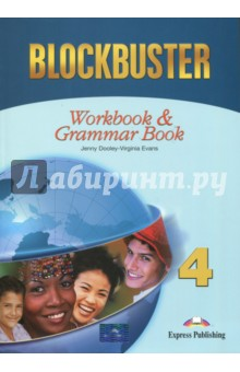 Blockbuster-4. Workbook & Gramm Book. Intermediate evans v dooley j enterprise 3 video activity book pre intermediate рабочая тетрадь к видеокурсу