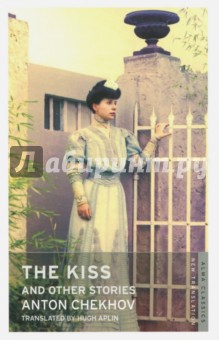 The Kiss and Other Stories the little old lady in saint tropez