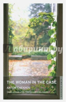 The Woman in the Case and Other Stories the woman in the photo