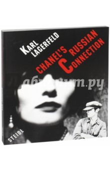 Karl Lagerfeld: Chanel's Russian Connection (+CD) objective ielts advanced student s book with cd rom