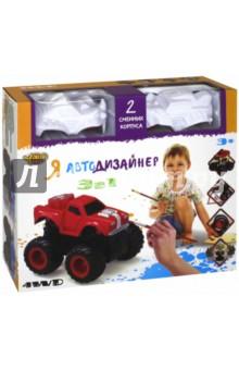 Игровой набор 3 в 1 Я Автодизайнер (M6540-6) yako toys игровой набор 3 в 1 я автодизайнер