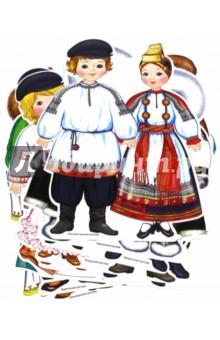КФМ-9683 Комплект плакатовКостюмы народов России костюмы аксарт комплект мэтью