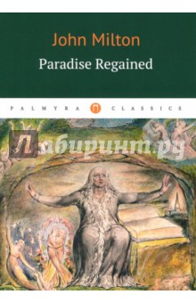 Paradise Regaimend dark paradise – a history of opiate addiction in america