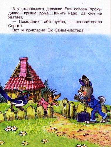 Иллюстрация 1 из 25 для Так сойдет - Т. Папорова | Лабиринт - книги. Источник: Лабиринт