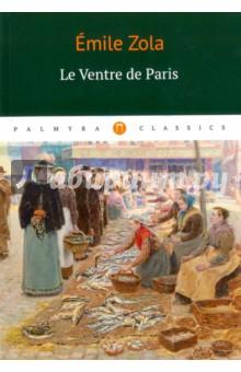Le Ventre de Paris les prairies de paris юбка до колена