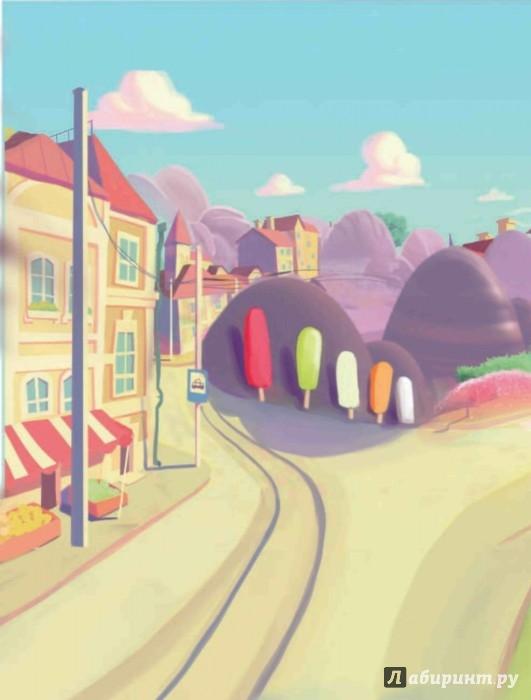 Иллюстрация 3 из 53 для Мороженого много не бывает - Олег Рой | Лабиринт - книги. Источник: Лабиринт