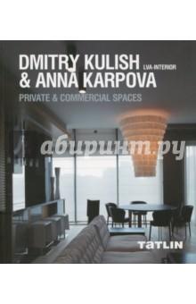 Dmitry Kulish & Anna Karpova. LVA-Interior. Private & Commercial Spaces sourina mehryar division of interior spaces
