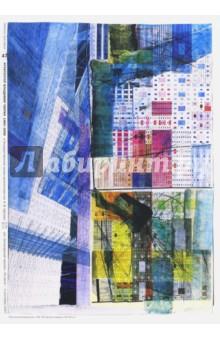 Каталог выставки Архитектор Тюрин 1960-2006 юрий тюрин сирень 13