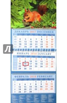 Zakazat.ru: Календарь квартальный на 2018 год Белка с орехом (14835).