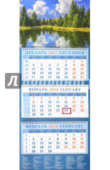 Zakazat.ru: Календарь квартальный на 2018 год Гармония природы (14855).